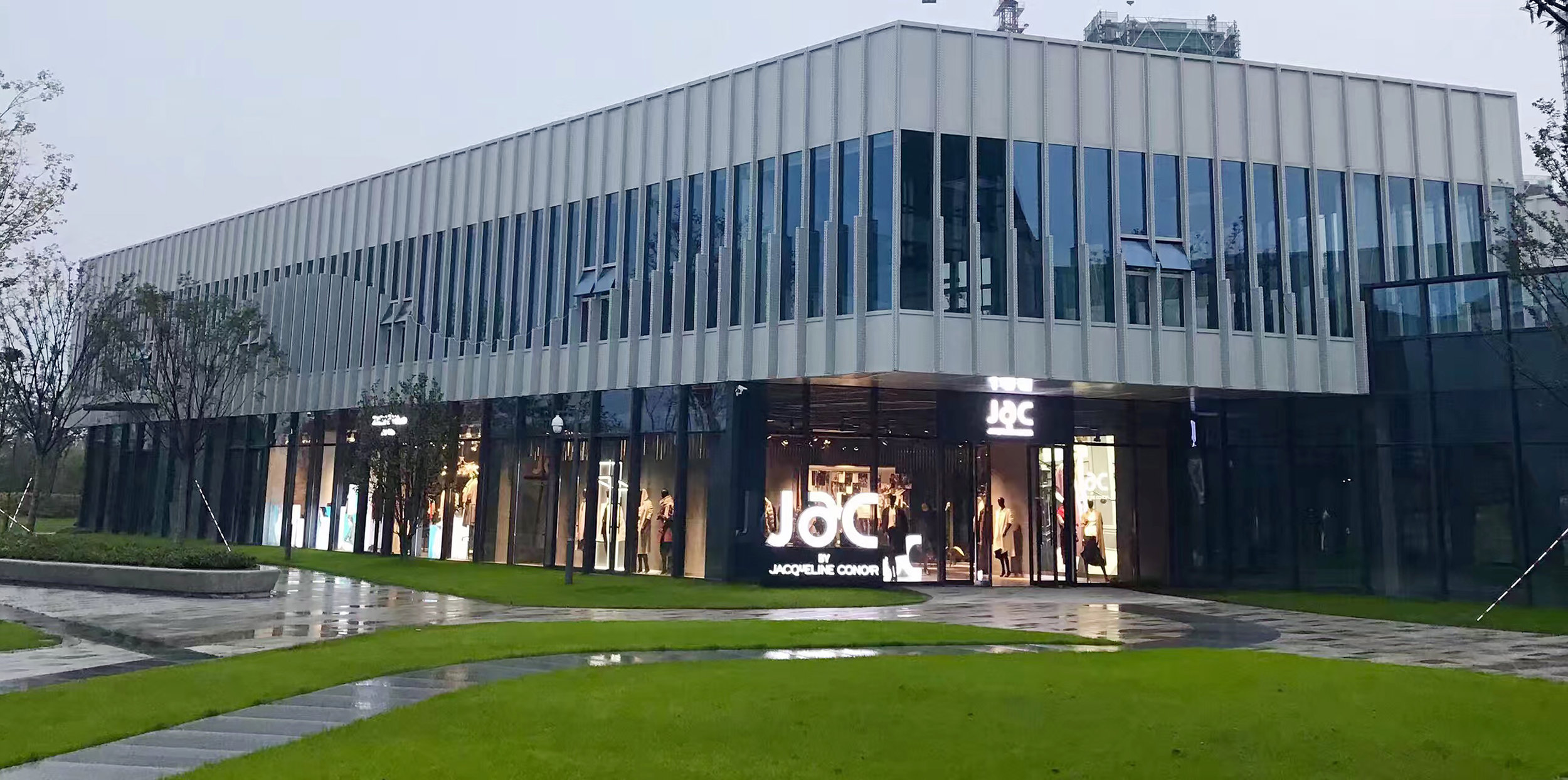 JAC HEADQUARTERS - HANGZHOU, CHINA