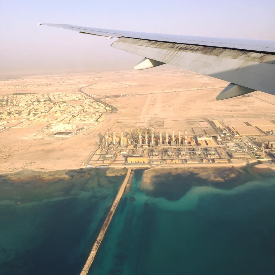Flying over Qatar.jpg