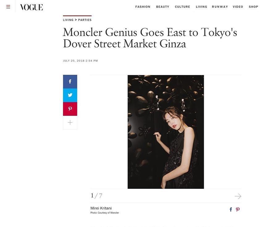 Vogue.com 07.25.18.jpg