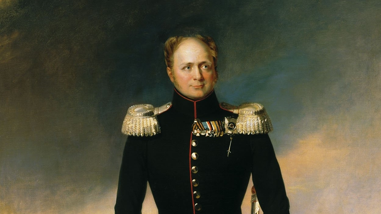 "Emperor Alexander I Pavlovich ""The Blessed"" 1801-1825"