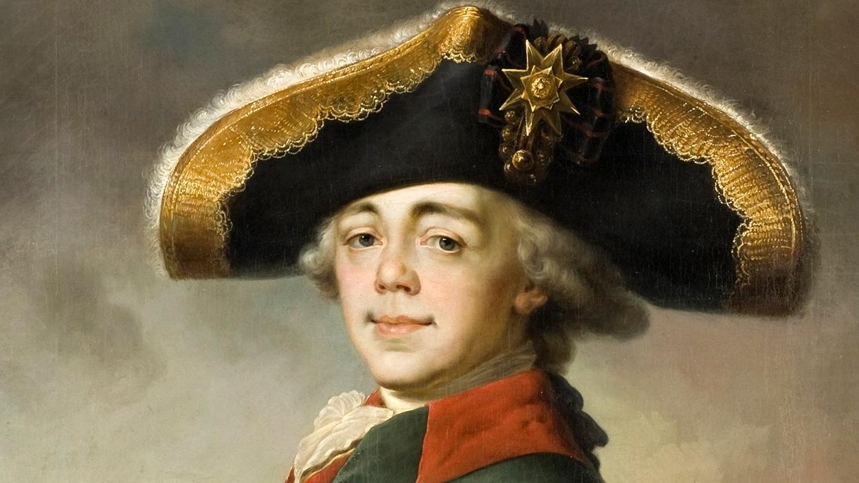 HM Emperor Paul I Petrovich 1796-1801