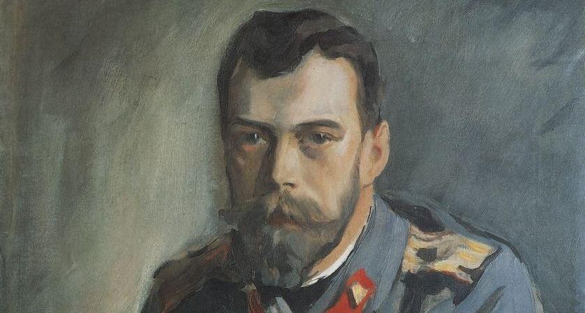 "Emperor Nicholas II Alexandrovich 1894-1917 ""The Tsar-Martyr"""