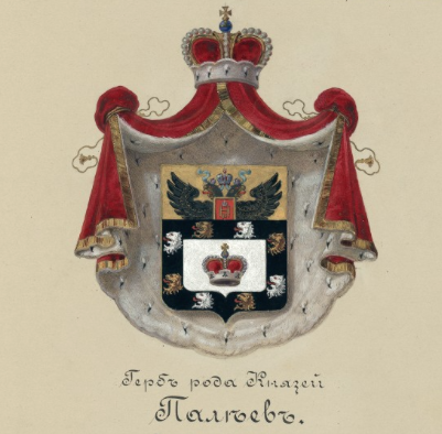 The arms of the Princes Paley, granted by Nicholas II in February of 1916.