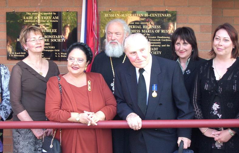The Grand Duchess Maria Wladimirovna at a public event in Melbourne, Australia, 2007.