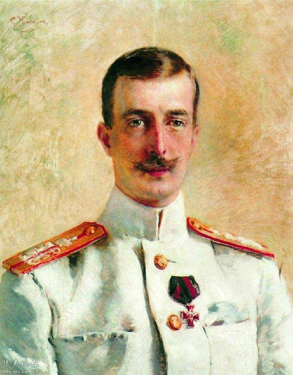 HIH Grand Duke Kirill Wlaimirovich of Russia ( de jure  Emperor Kirill I). Set the precedent by refusing the idea of restitution of State Properties.