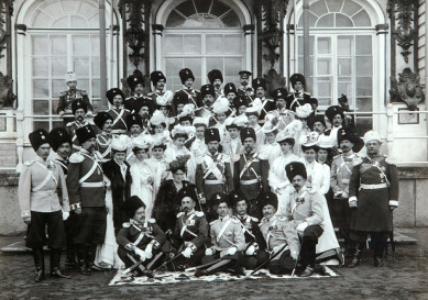 What is the difference between the Russian Imperial House