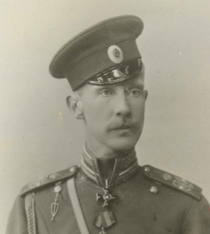 Grand Duke Dmitri Konstantinovich