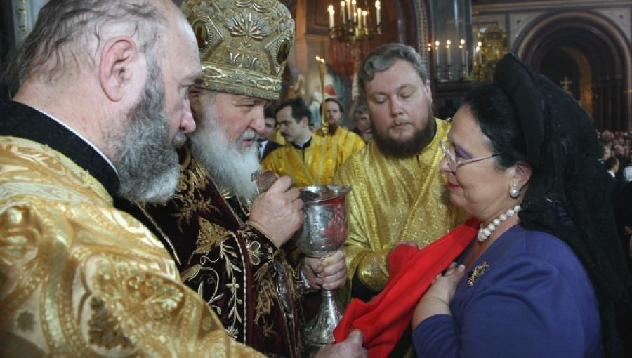 HIH Grand Duchess Maria and HE Patriarch Kirill of Moscow and All-Russia