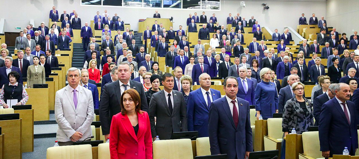 Members of the Russian Duma stand to observe a minute of silence on behalf of the Royal Martyrs. A first.