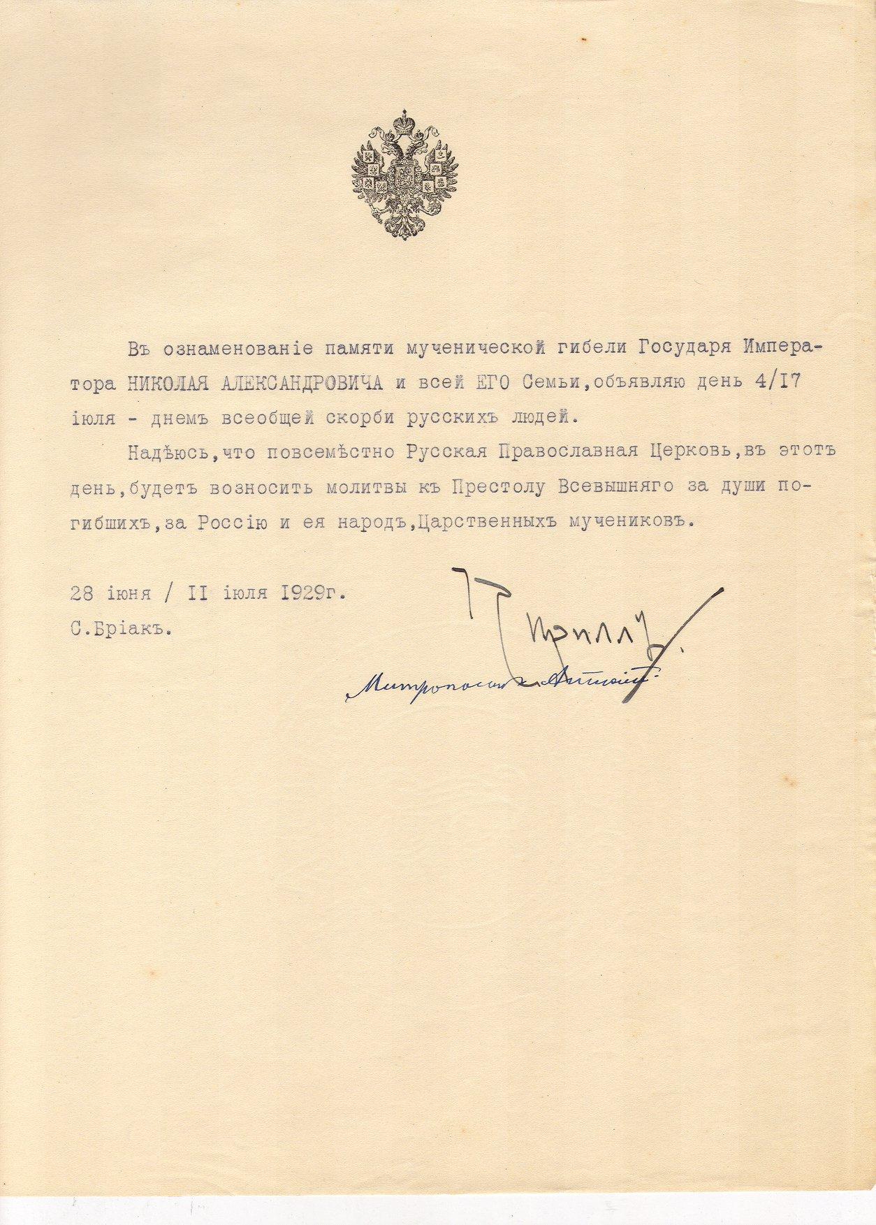 KirillManifesto.jpg
