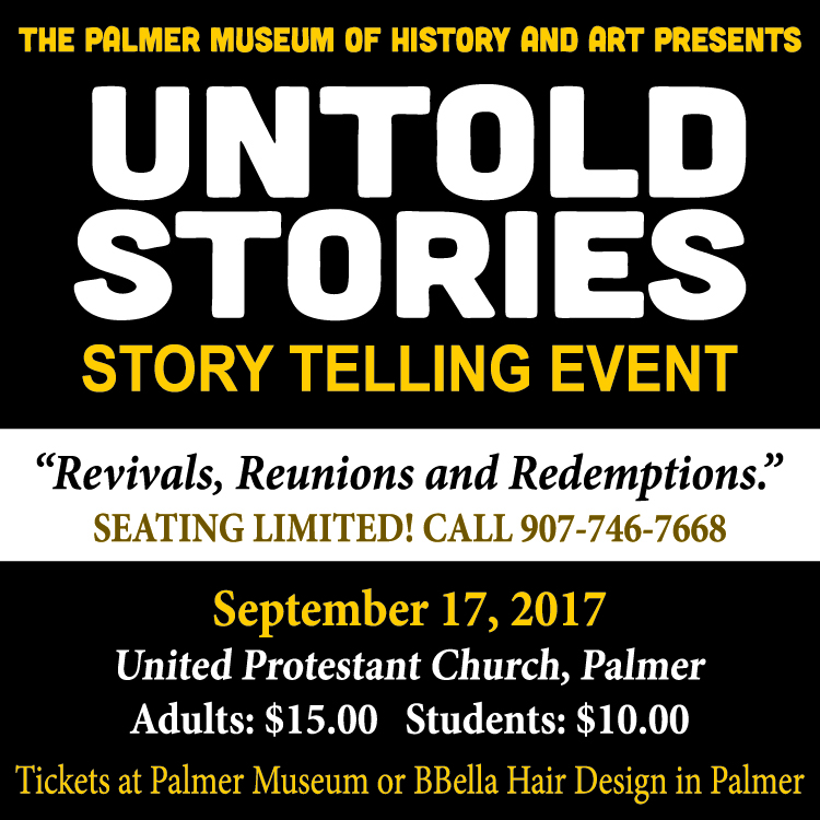 Untold Stories August 2017.jpg