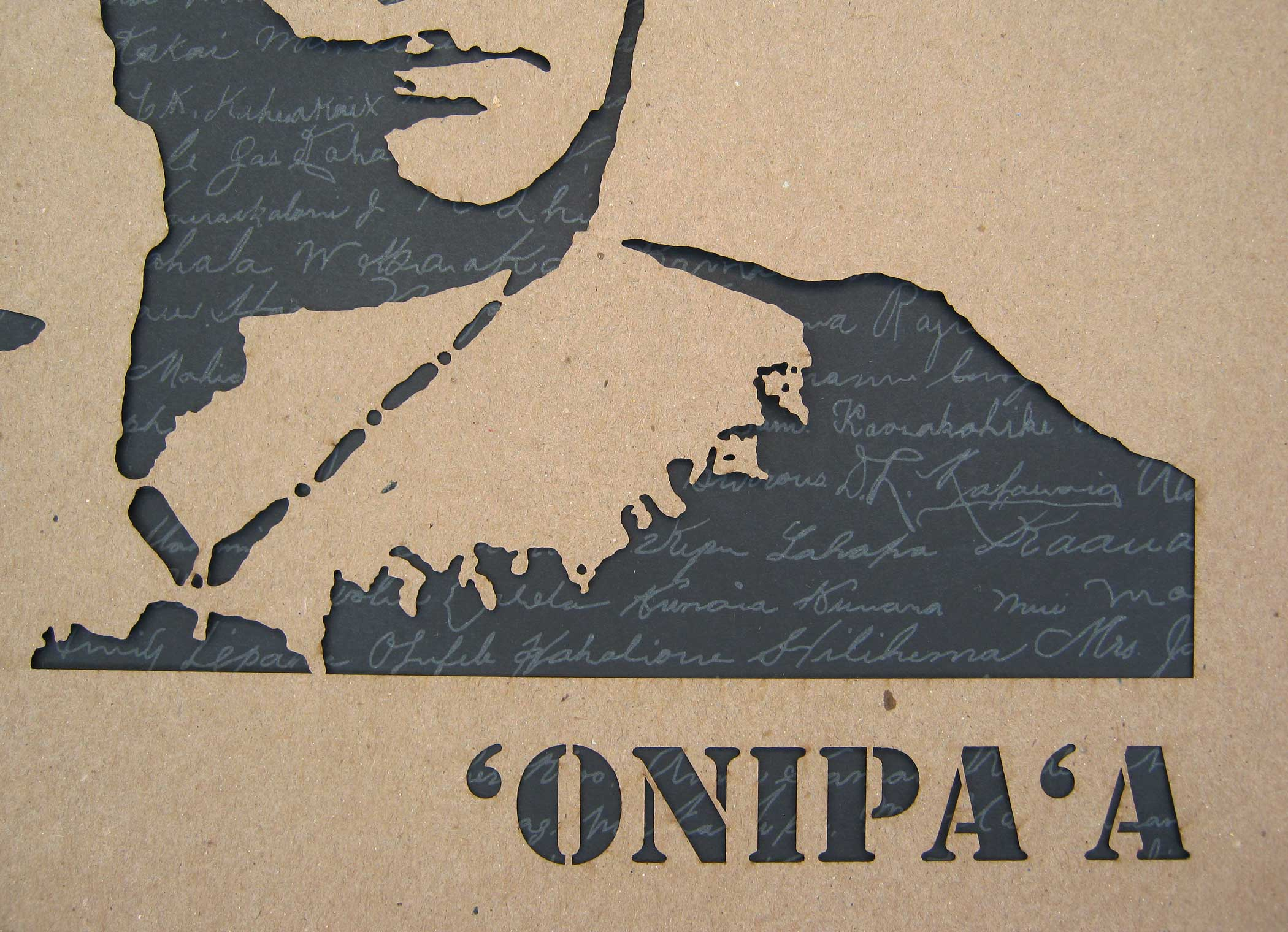 ulu-stencildetail2.jpg