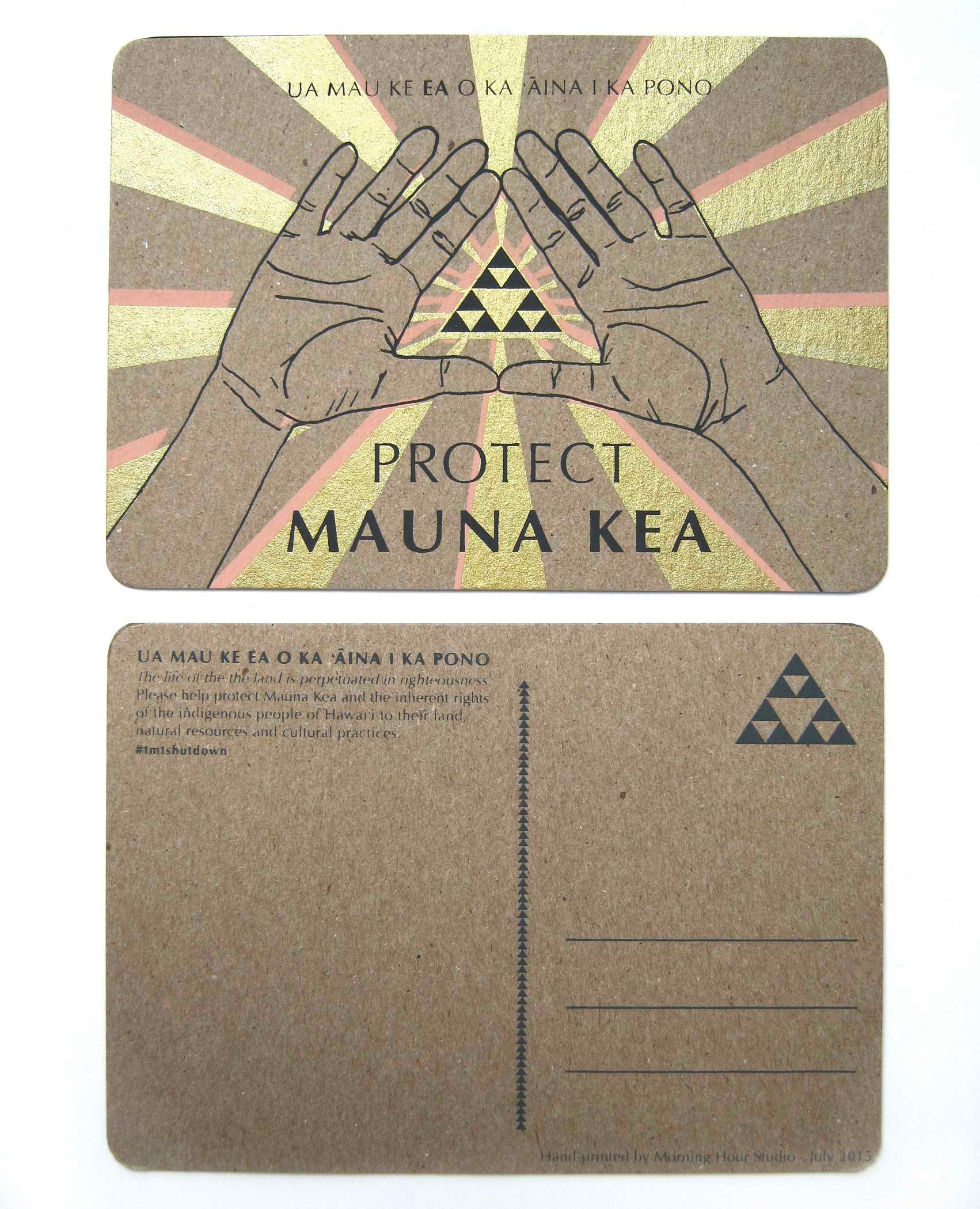 maunapostcards1.jpg
