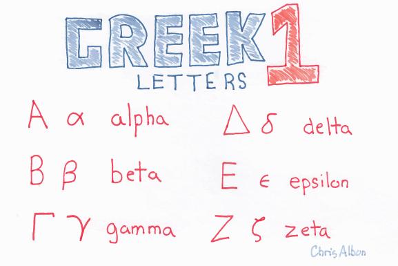Greek_Letters_1_web.png