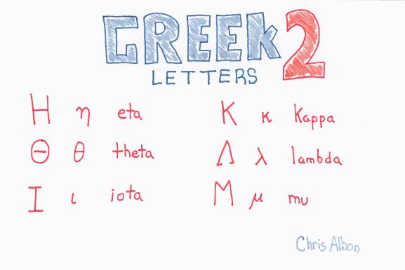 Greek_Letters_2_web.png