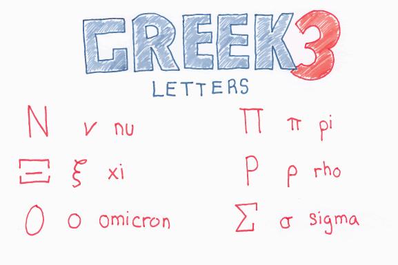 Greek_Letters_3_web.png