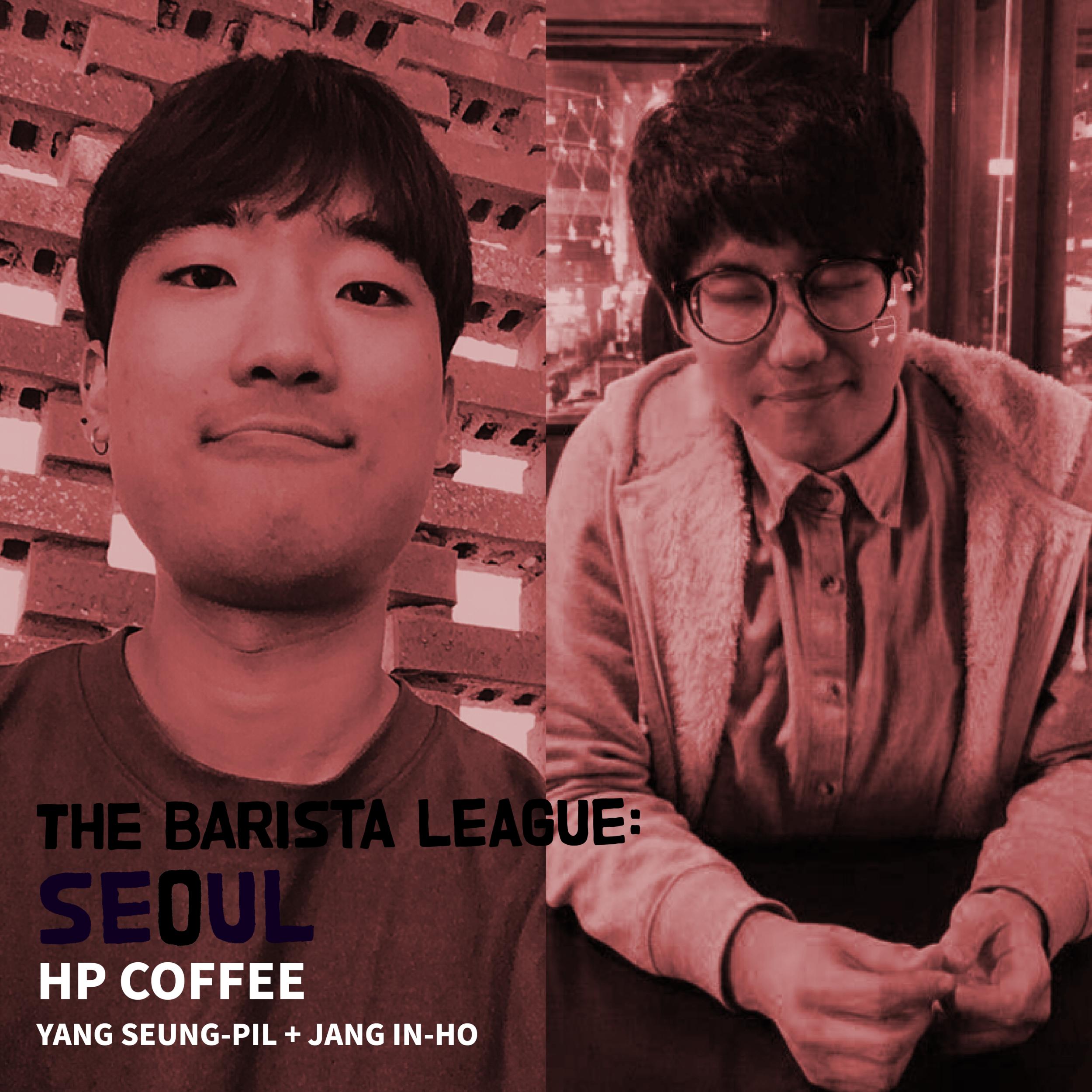 HP COFFEE
