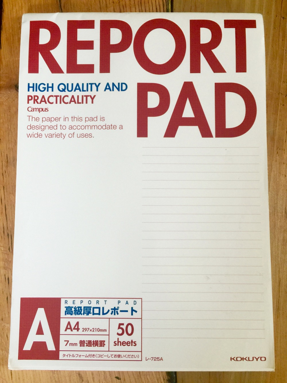 This imposing pad is clearly for very official Japanese business only.