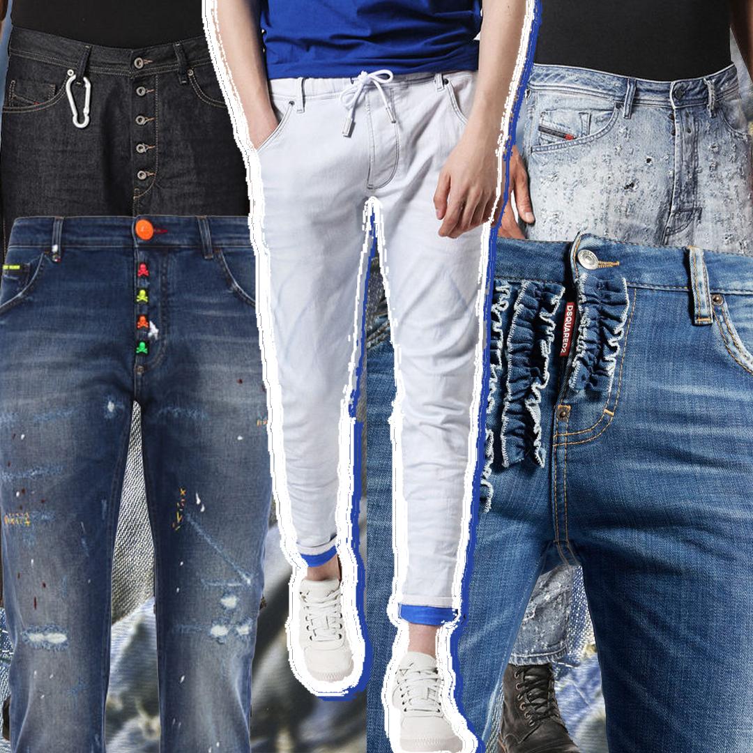 Top left corner: FLIP jeans by Diesel | Bottom left corner: Philip Plein Stop me Fluo denim (Farfetch) | Center: KROOLEY JOGGJEANS by Diesel | Top right corner: NARROT by Diesel | Bottom right corner: DSQUARED2: Light Easy Cool Girl Jeans