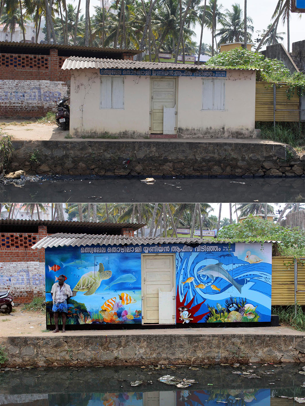 Our Seawall Mural in the fishing village of Vizhinjam in southern India.