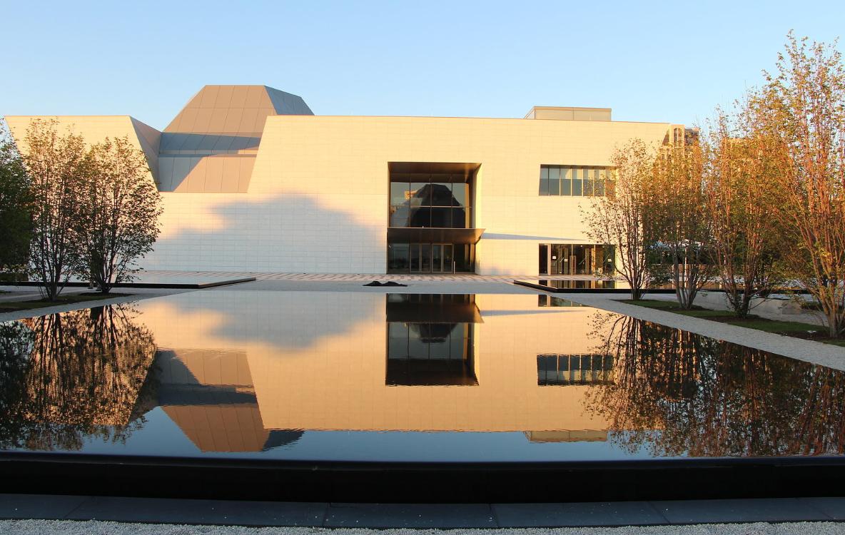 Aga Khan Museum