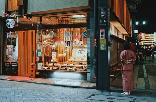 restaurant door.jpg