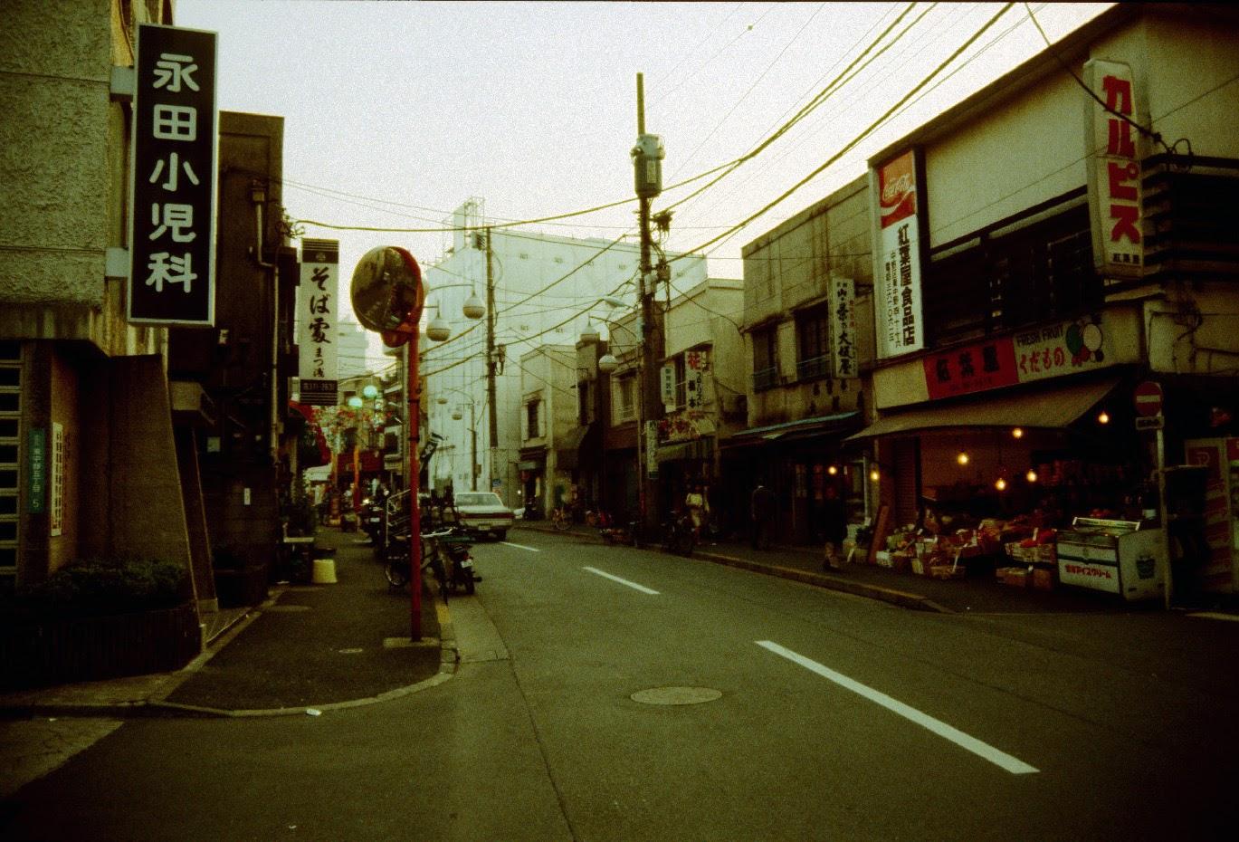Tokyo Higashi Nakano 2006.jpg