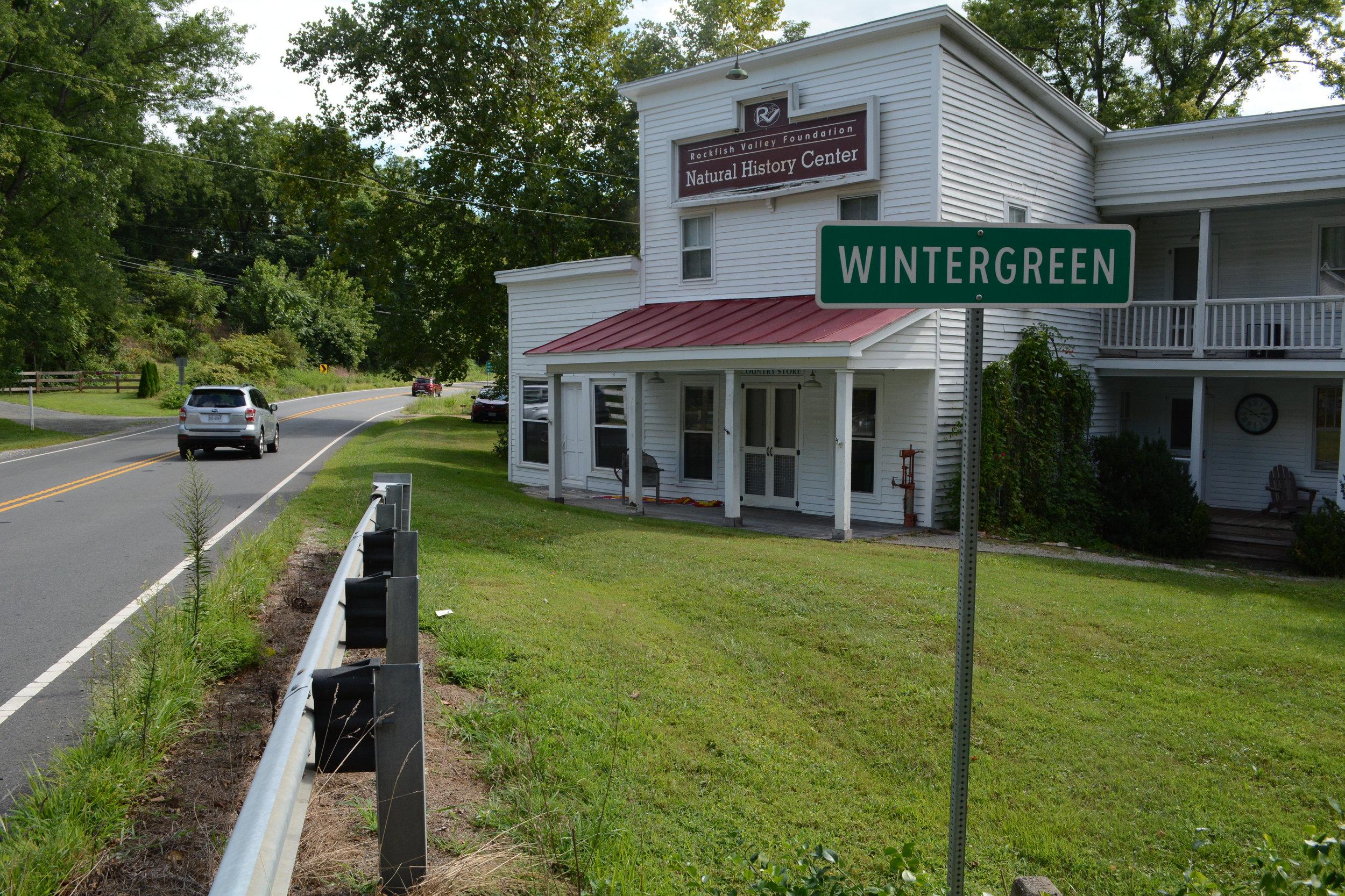 sign village Wintergreen.JPG