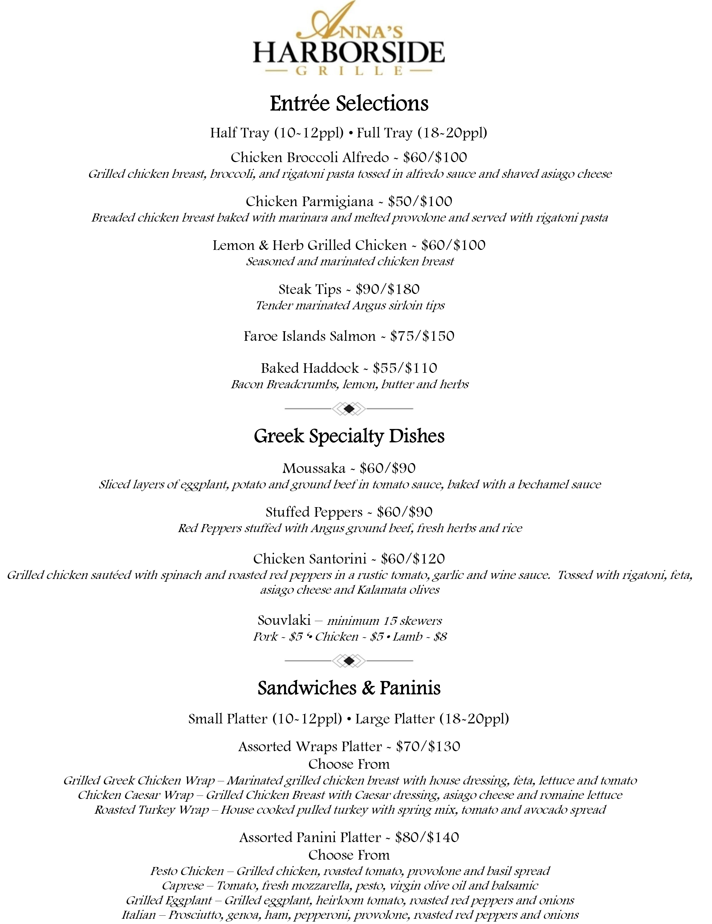 Catering Menu October 2018[6584]-2 - Copy.jpg