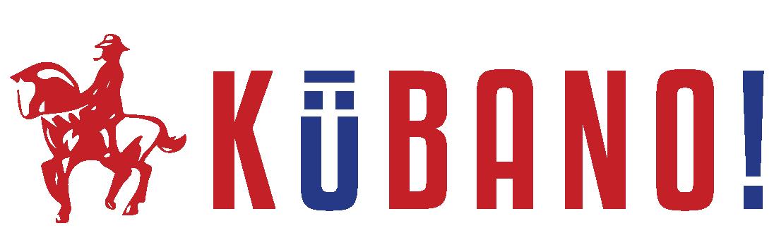kubano-logo.png