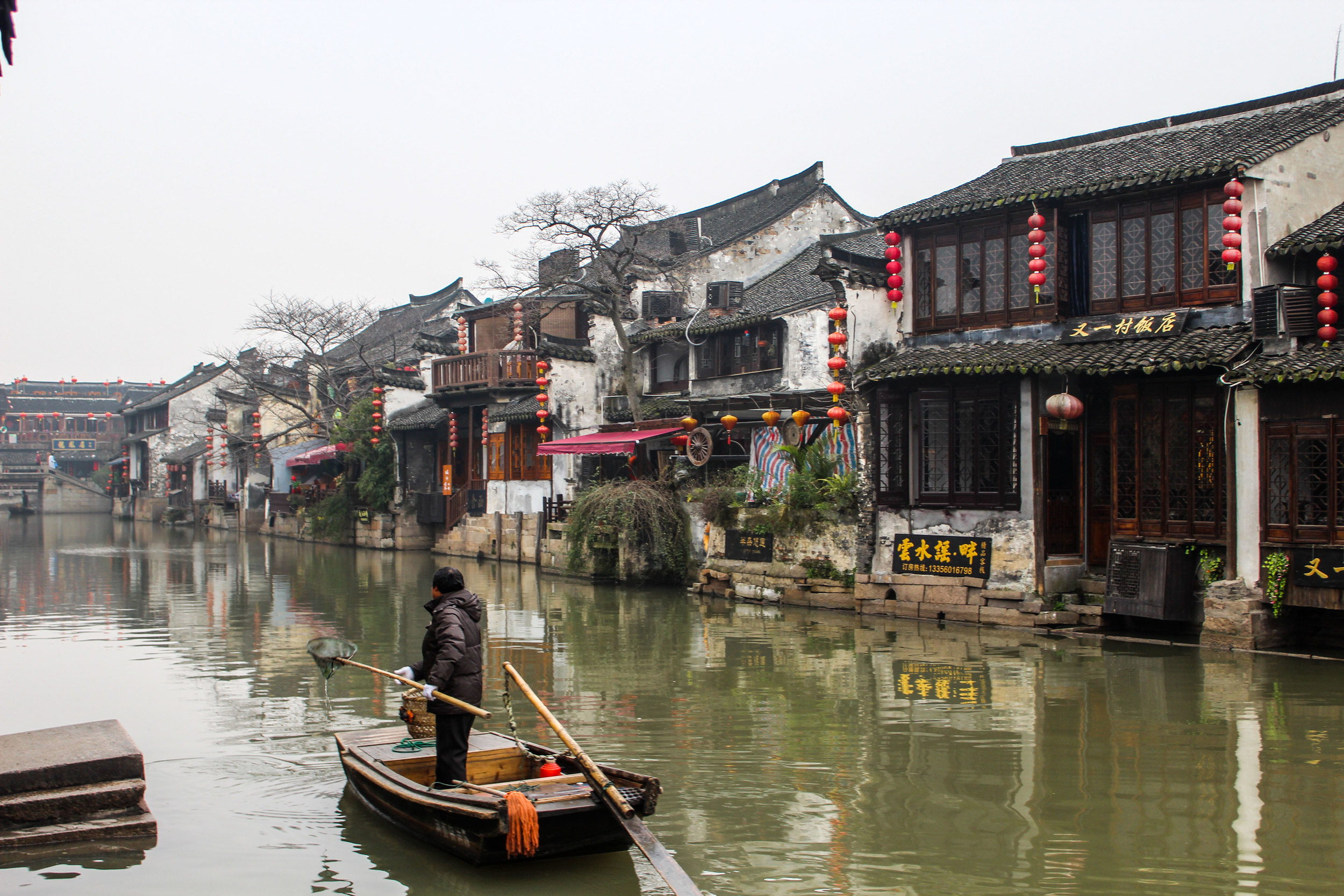 A water town outside of the city, accessible for day trips