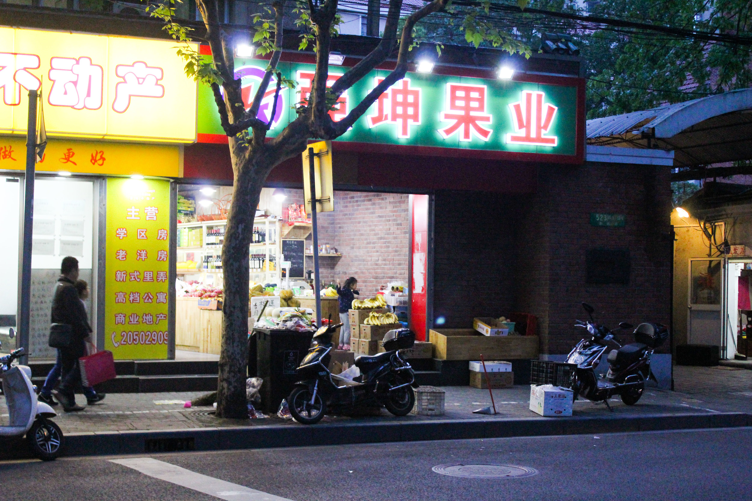 Goodbye Yuyuan Lu, you were a good street even if the cab drivers NEVER understood what address I was trying to tell them xx.