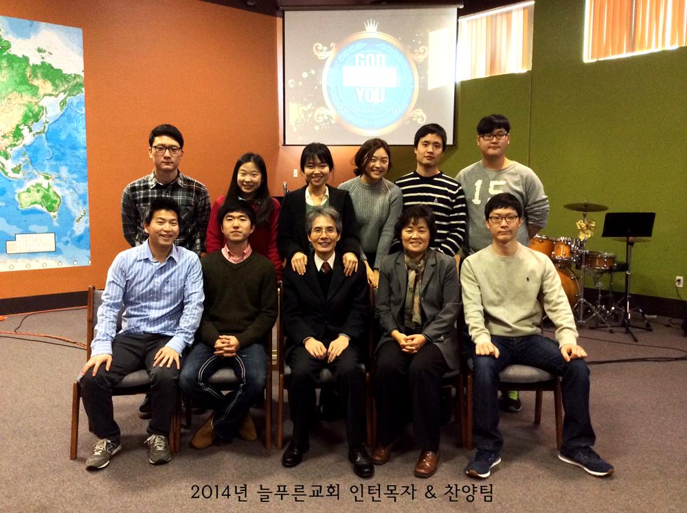 201412_교회봉사자