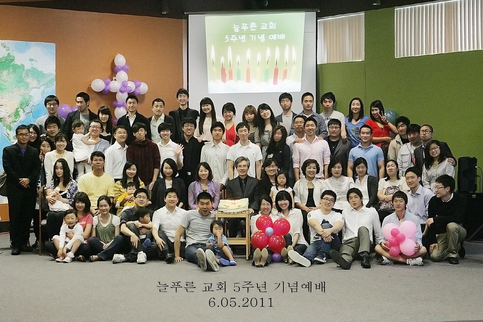 201106_5주년