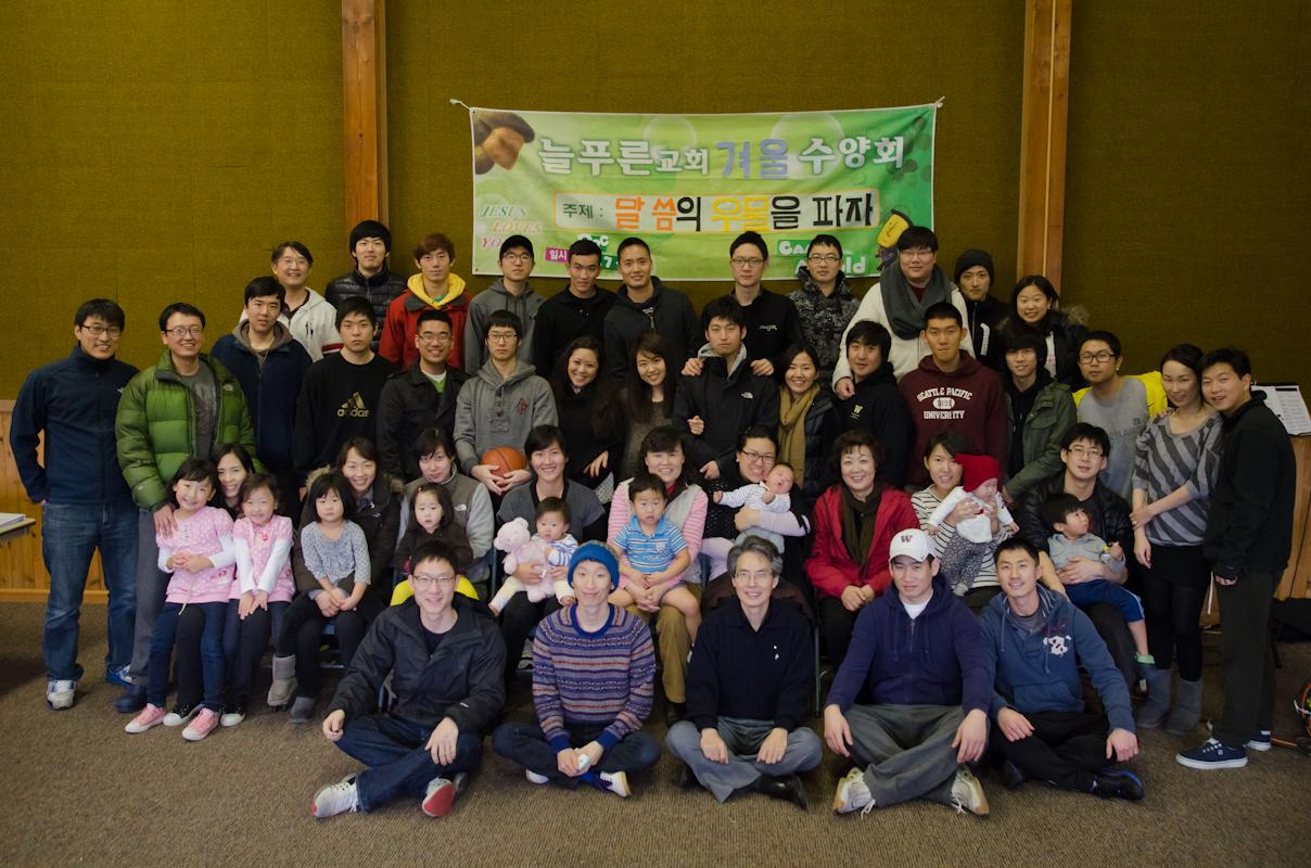 201111_겨울수양회