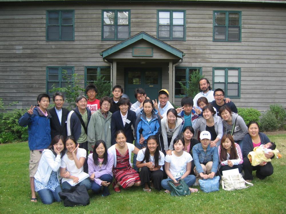 200606_여름수양회