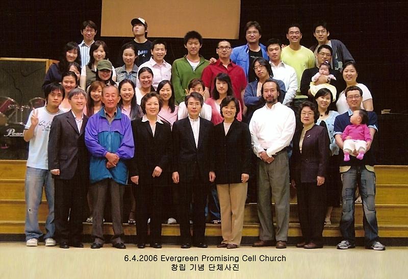 200606_창립예배