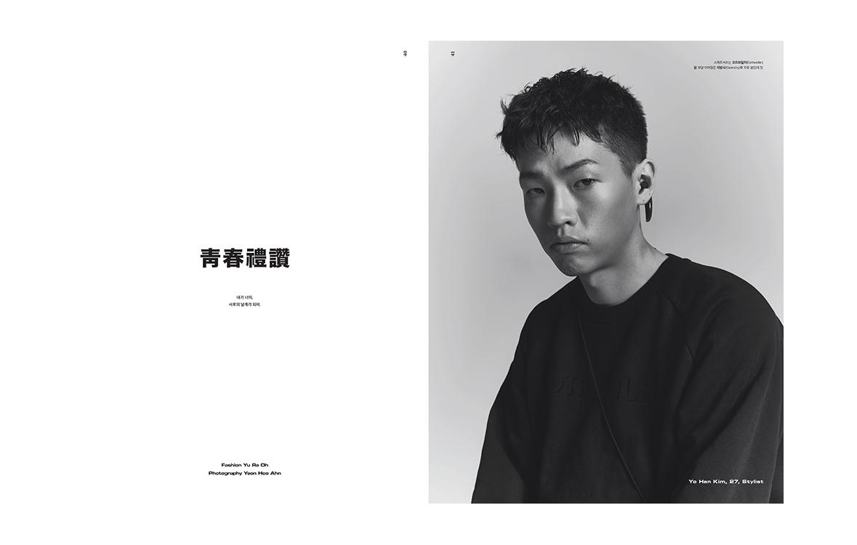 040-051 유스-수정3-1 copy.jpg