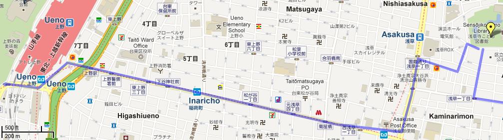 Asakusa to Ueno - approximately 4 km