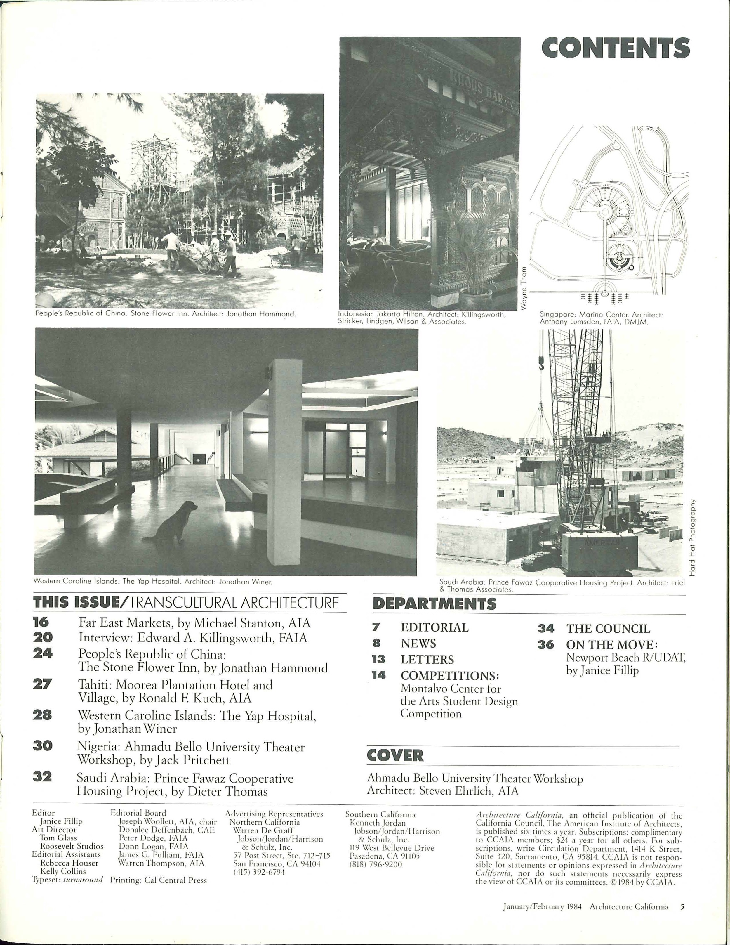 architecture california_1984_Page_3.jpg