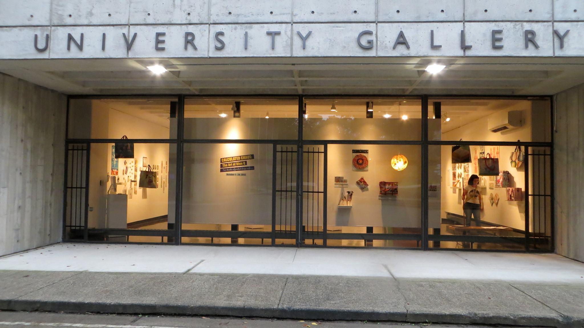 UniversityGallery