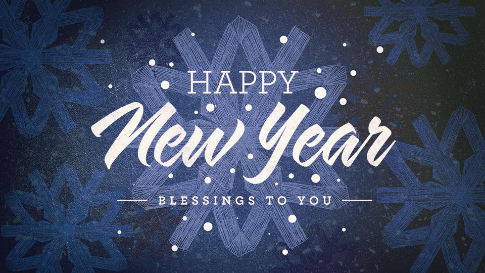 Happy New Year's 2017.jpg