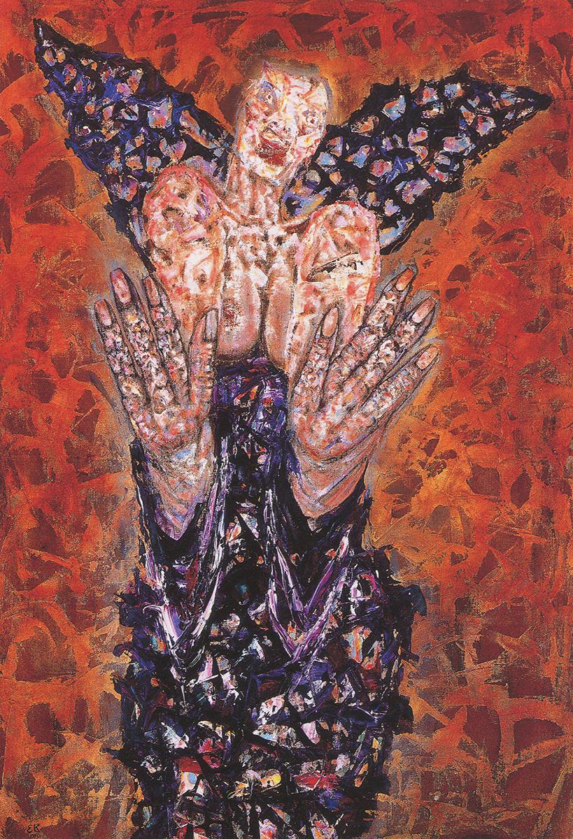 Figure 2, Untitled, 1994,