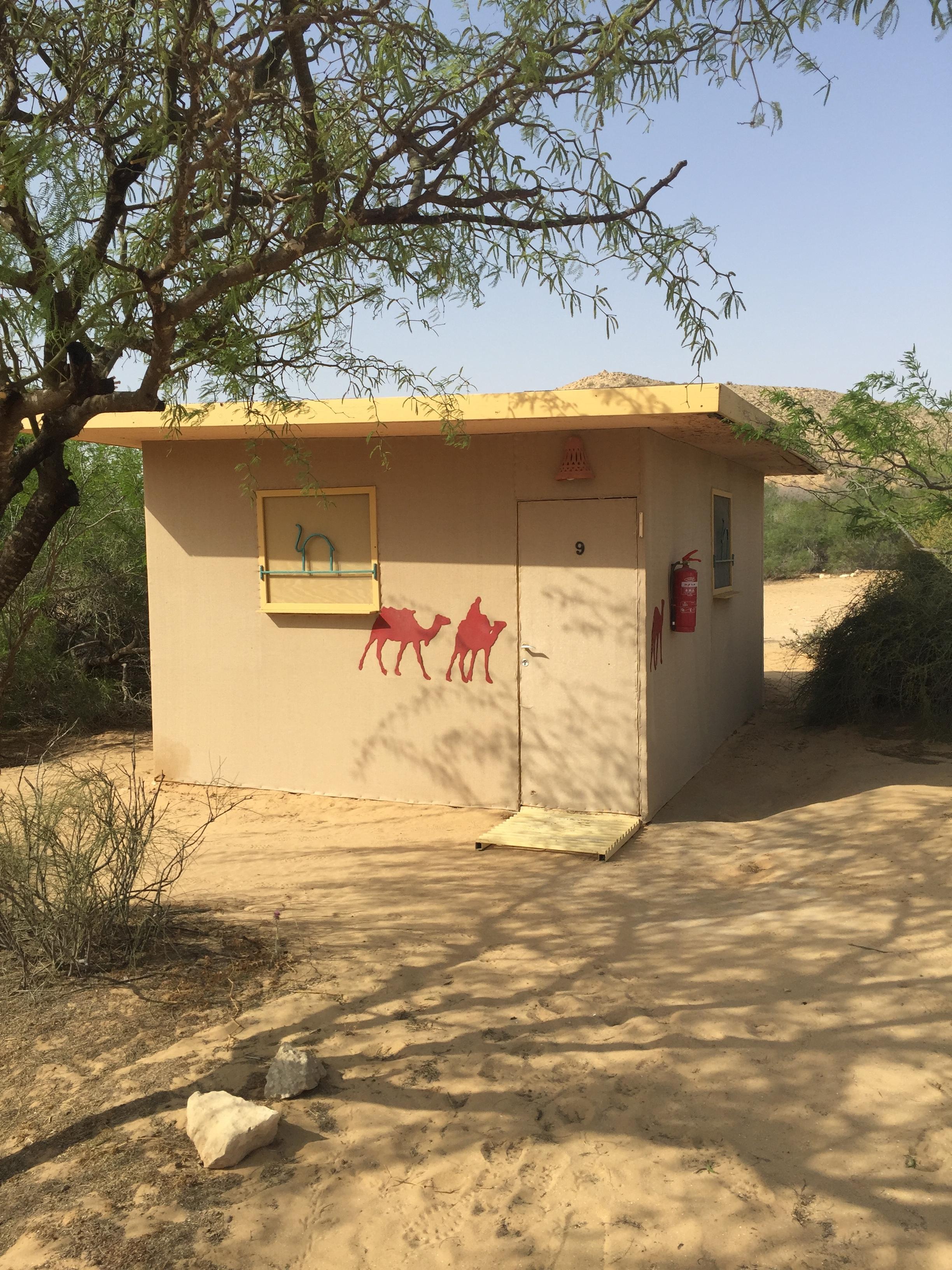 A Negev Camel Ranch Hut