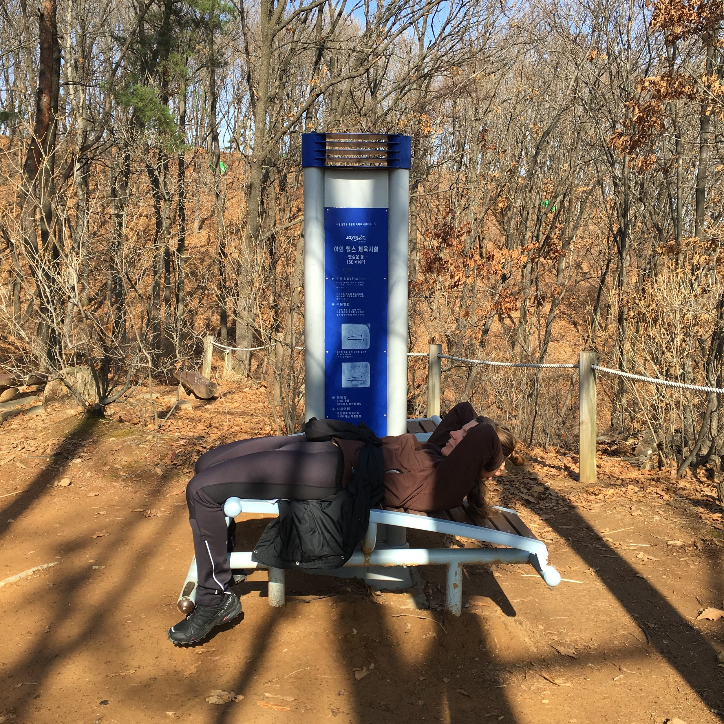 How to Hike Like a Korean - Use the Outdoor Adult Gym
