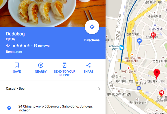 The image and reviews set my belly a jumping. Dumplings would be mine!