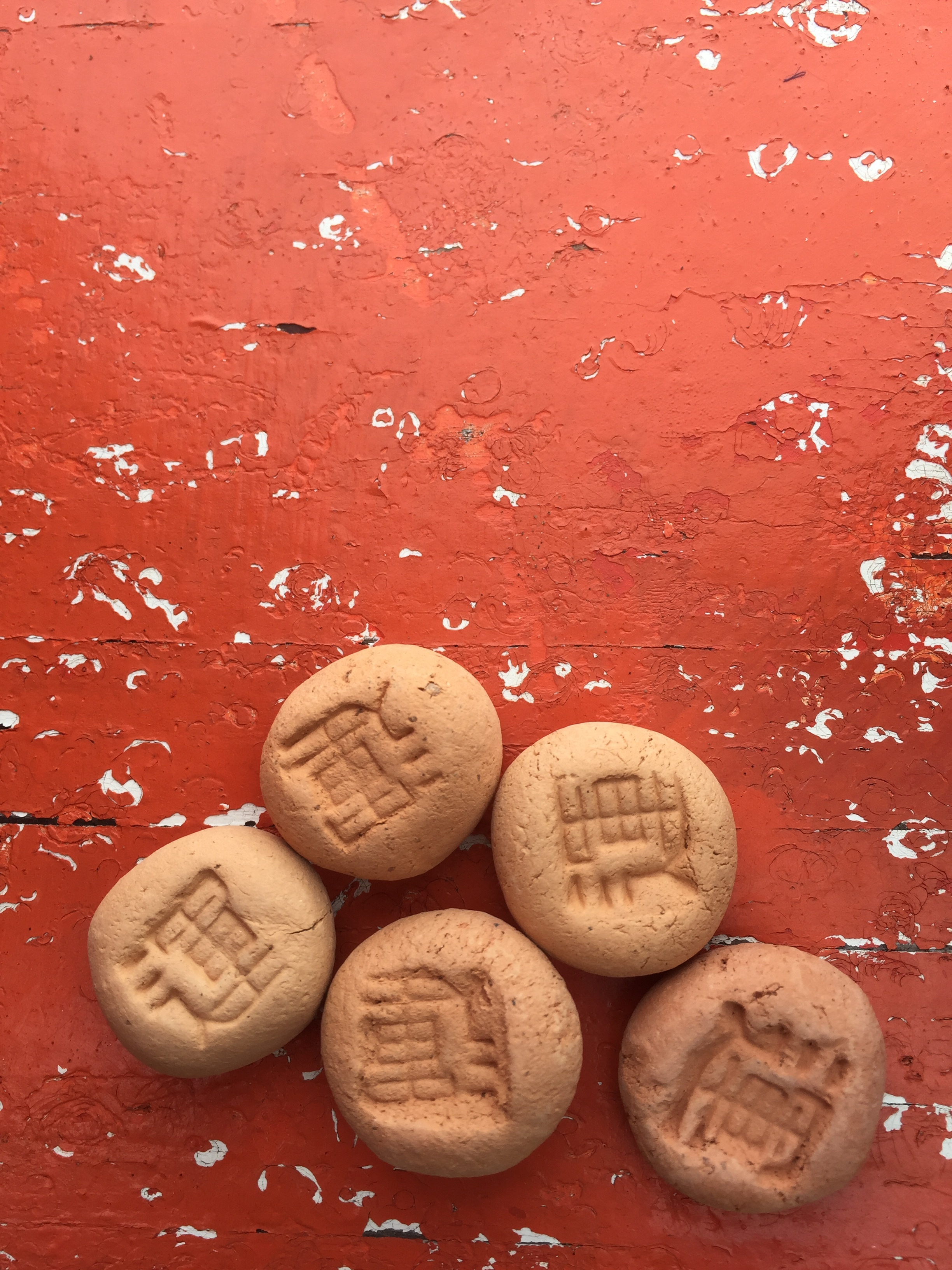 "The clay ""wish biscuits"" at Udo Jingu"