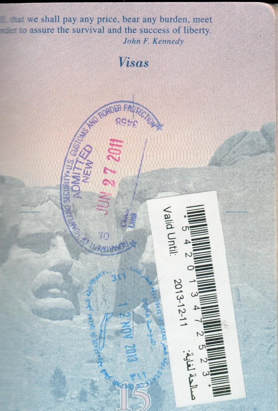 Doha Qatar Passport Stamp