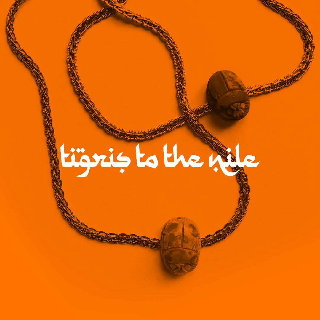 tigris_to_the_nile.png