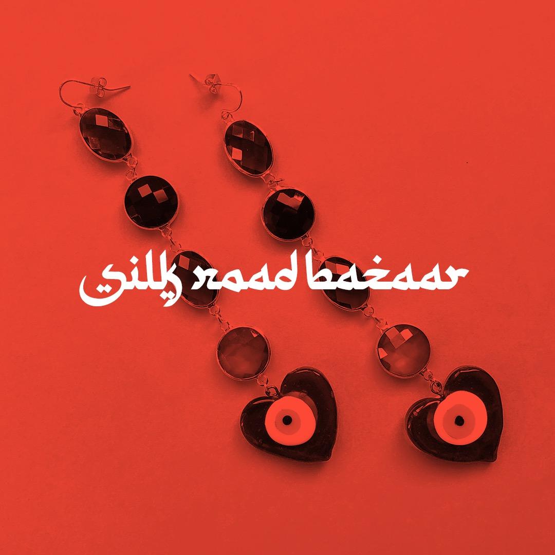 silk_road_bazaar.png